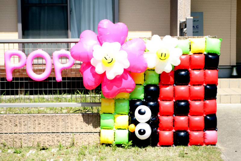 f:id:petit-happy:20150411121313j:plain