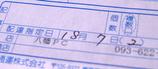 1f23fc4f.jpg