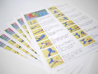 バルーンアートとPOP広告でファン作り大作戦~スーパー風船先生・バルーンポップ得居~