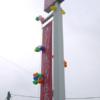 夏は厳しい屋外での風船