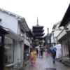 #813 お客様訪問は京都発世界のアラビカコーヒーさん、なので行ってきました ^^